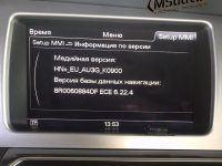 AudiQ73.0tdi20141mmi3gp 200x150 - Чіп тюнінг Audi Q7 3.0tdi 2014 MMI3gp