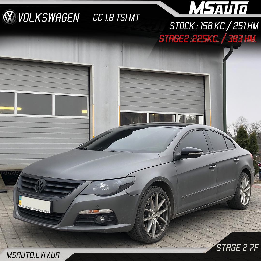 Volkswagen CC 1.8 TSI MT Stage 2