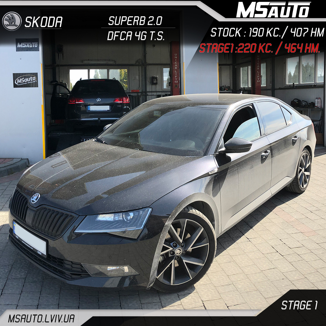 Skoda SuperB 2.0 DFCA 4g T.S. Stage-1