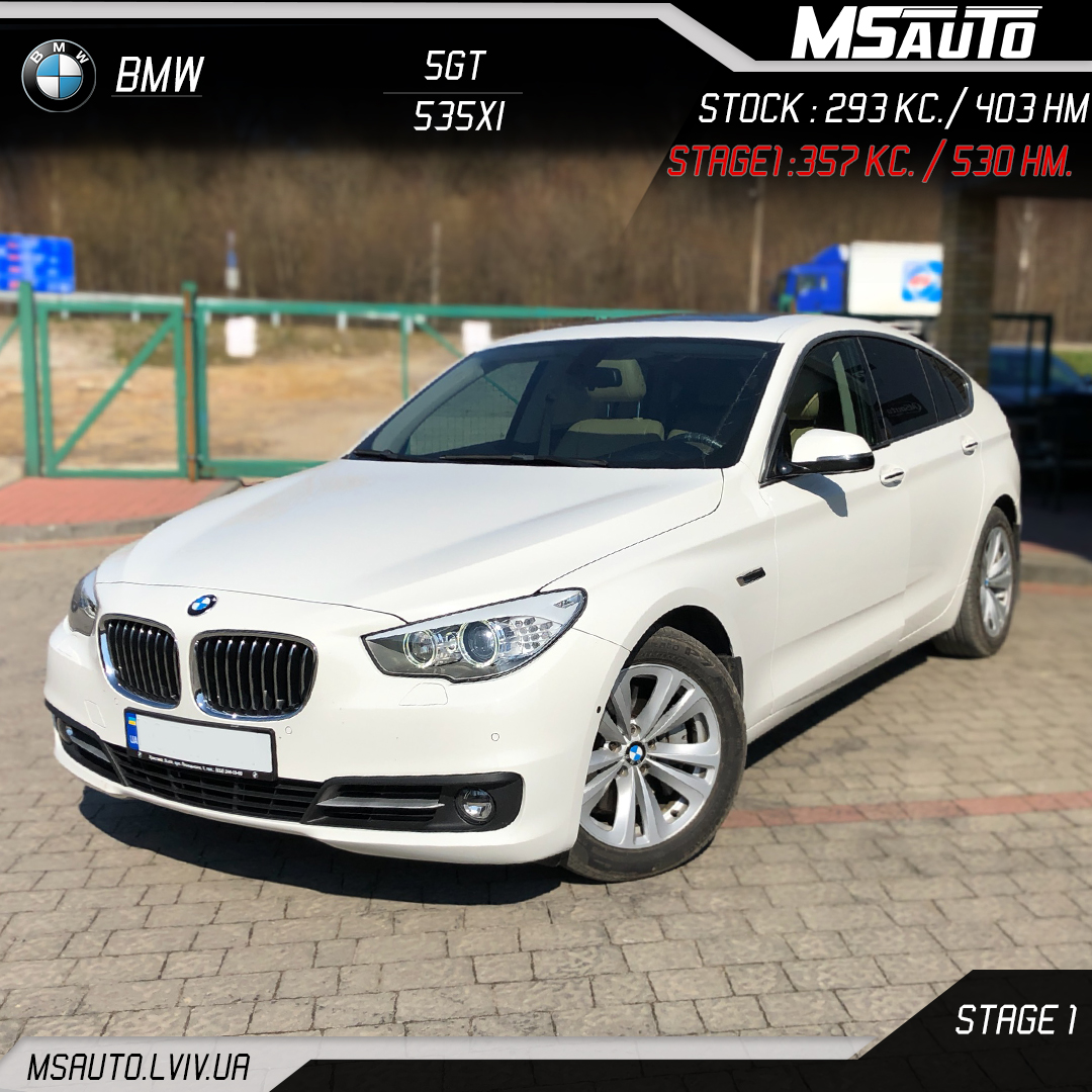 BMW 5GT 535XI Stage 1