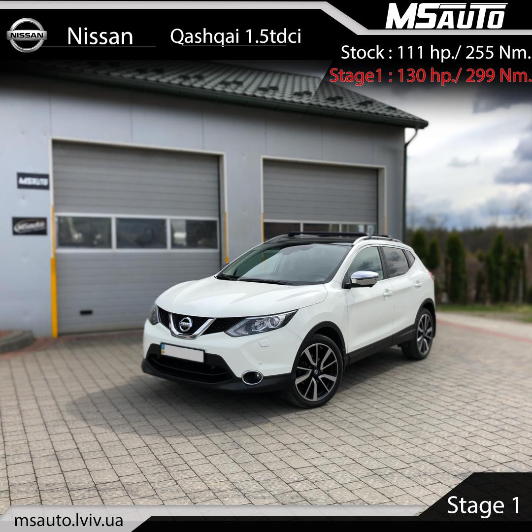 Nissan Qashqai 1.5tdci Stage1