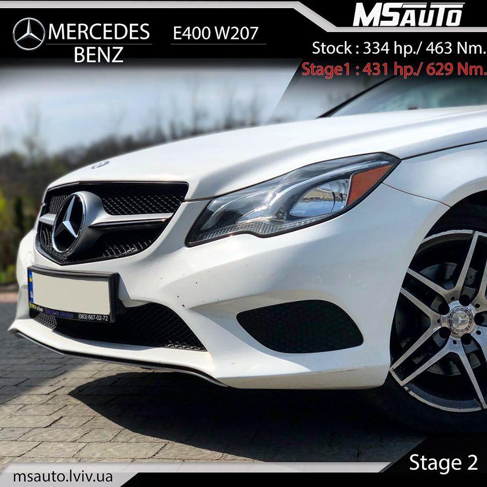 Чіп тюнінг Mercedes Benz E400 333Hp stage 2