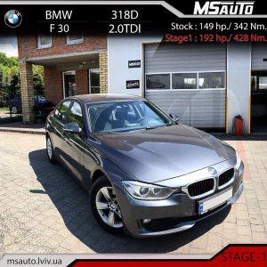 BMW 318d F30 2.0d MSAUTO 1 300x300 - ЧІП ТЮНІНГ BMW 318d F30 2.0d