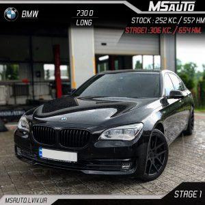 BMW 730D 258HP STAGE1 MSAUTO  300x300 - ЧІП ТЮНІНГ BMW 730D 258HP STAGE1
