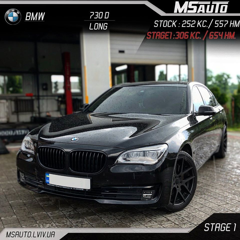ЧІП ТЮНІНГ BMW 730D 258HP STAGE1