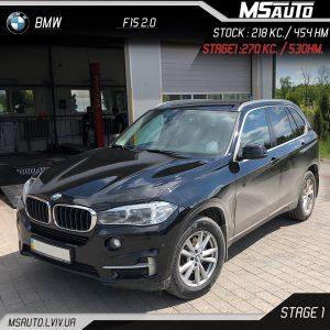 BMW X5 F15 2.0D 218HP STAGE1 MSAUTO 300x300 - ЧІП ТЮНІНГ BMW X5 F15 2.0D 218HP STAGE1