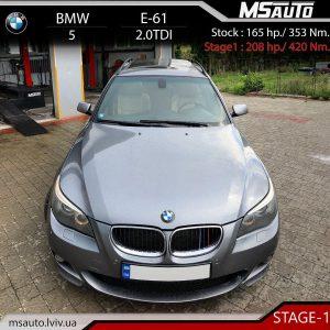 BMW 5 E 61 2.0tdi Stage1 300x300 - ЧІП ТЮНІНГ BMW 5 E61 2.0tdi Stage1