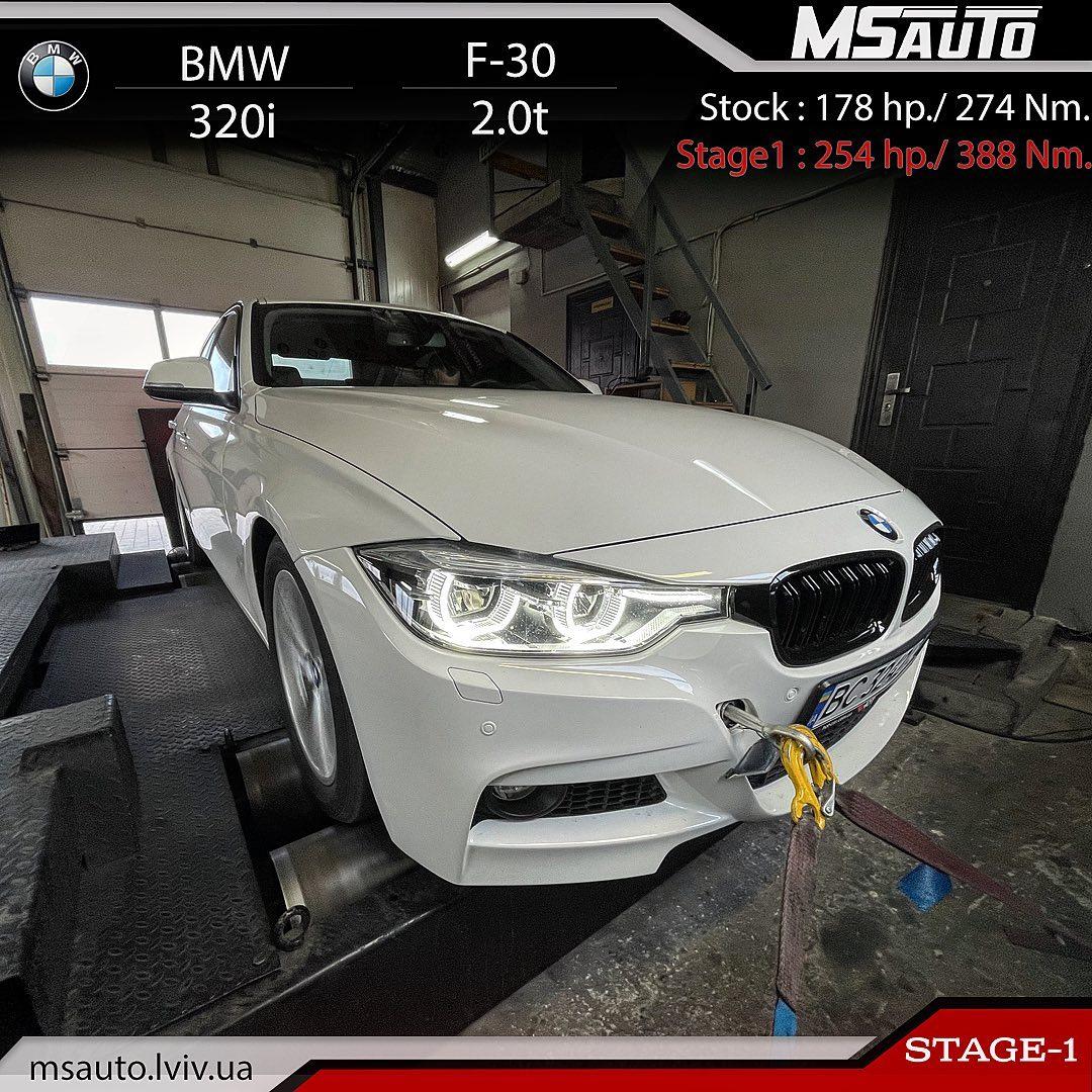 Чіп тюнінг BMW F30 320i N20 2.0Т