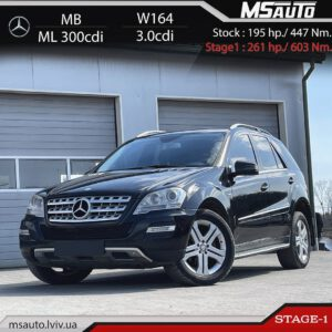 Mercedes ML 300cdi W164 Msauto 300x300 - Чіп тюнінг Mercedes ML 300cdi W164 Stage1