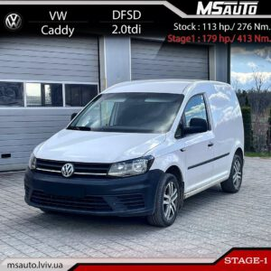 VW Caddy 2.0tdi DFSD Stage1 MSauto 300x300 - Чіп тюнінг VW Caddy 2.0tdi DFSD Stage1