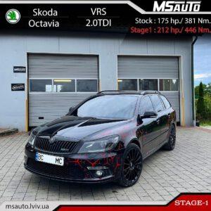 Skoda Octavia A5 VRS 2.0tdi msauto 300x300 - Чіп тюнінг Skoda Octavia A5 VRS 2.0tdi
