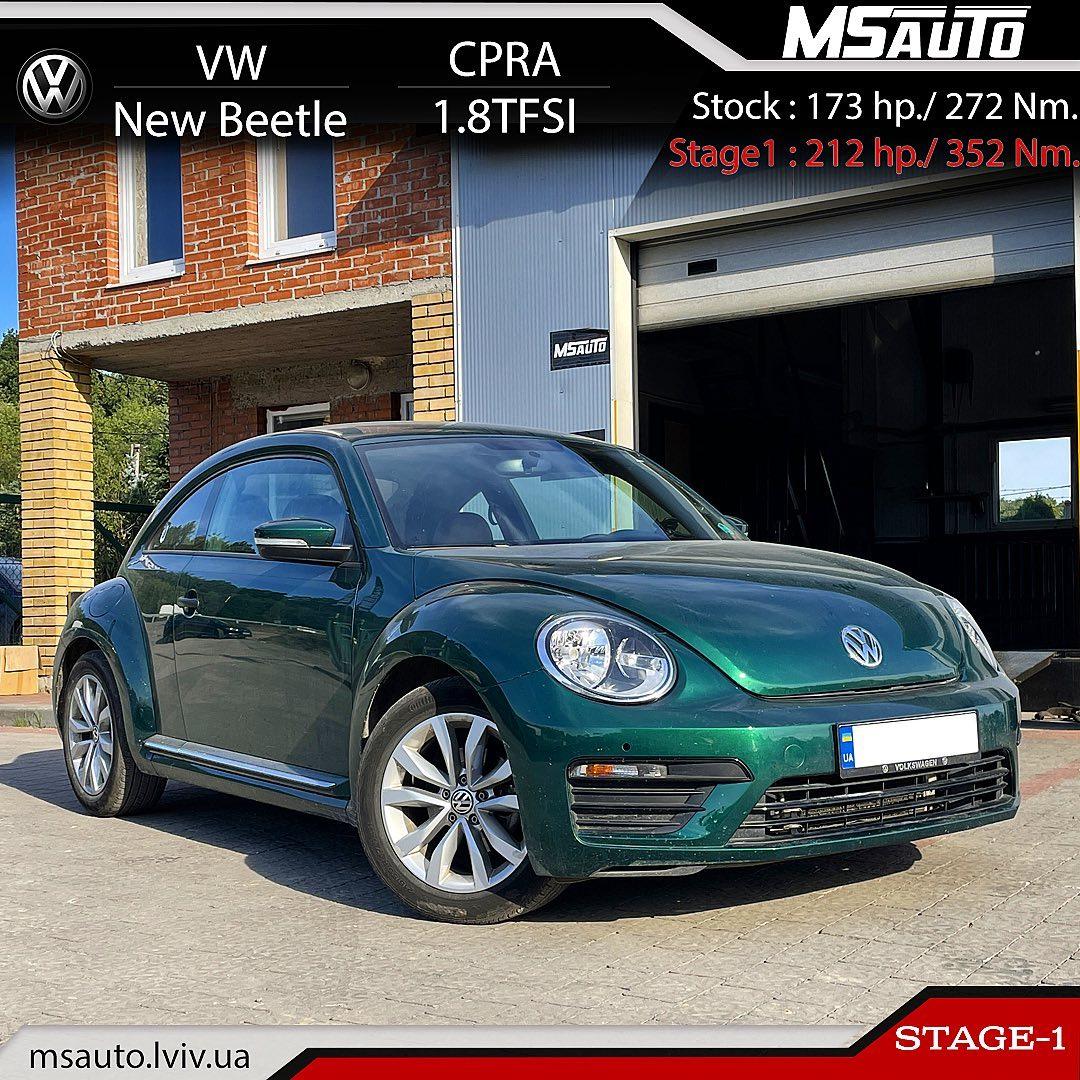 ЧІп тюінінг VW New Beetle 1.8tfsi CPRA